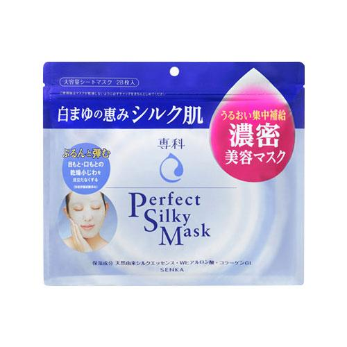 Senka Perfect Silky Mask - 28 PCS