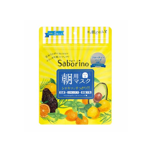 Morning Face Mask - 5PCS
