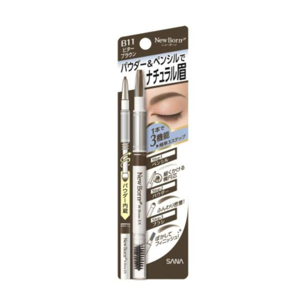 Sana New Born Eyebrow Mascara & Pencil - B11 Bitter Brown