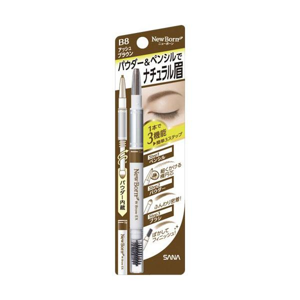 Sana New Born Eyebrow Mascara & Pencil - B8 Ash Brown