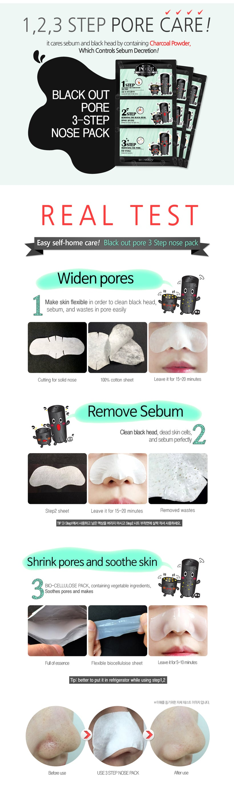 Black Out Pore 3-Step Nose Pack - 1 Sheet