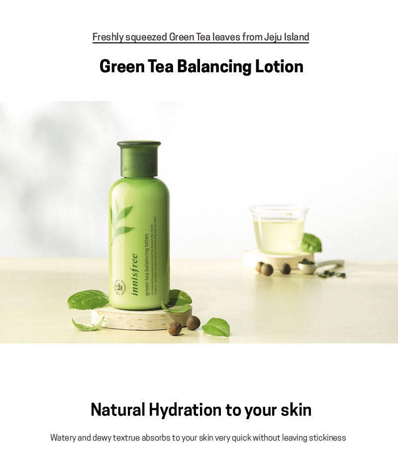 Innisfree-Green-Tea-Lotion-1