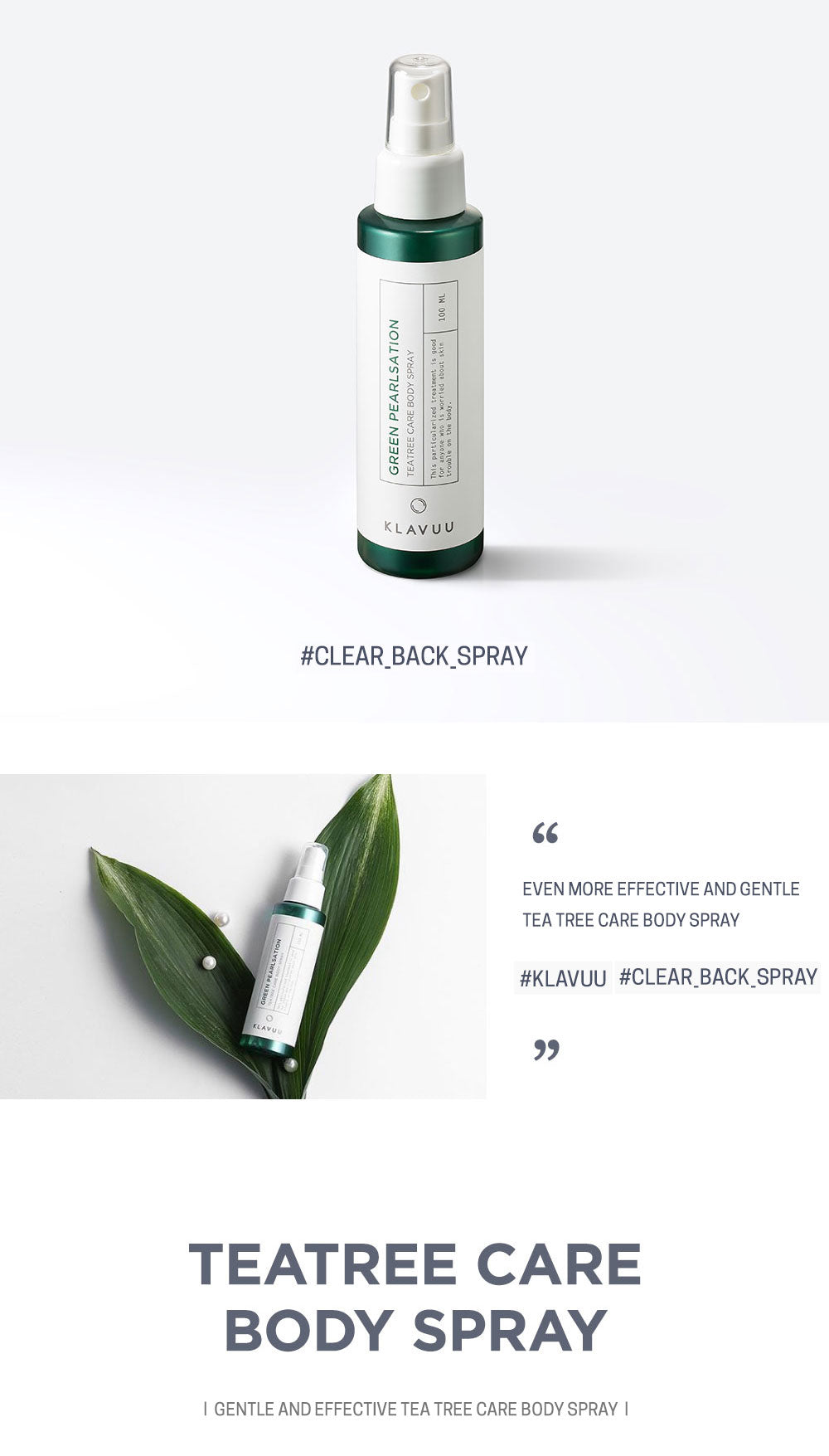 Klavuu-body-spray-2.jpg