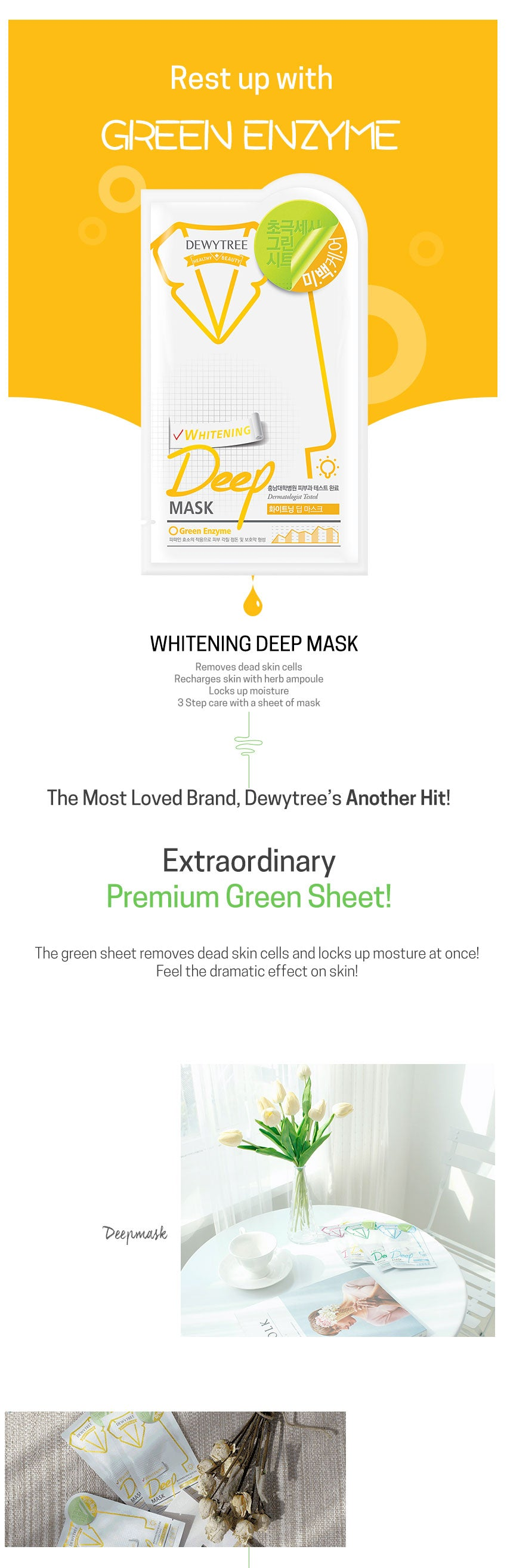 Whitening-Deep-Mask-1