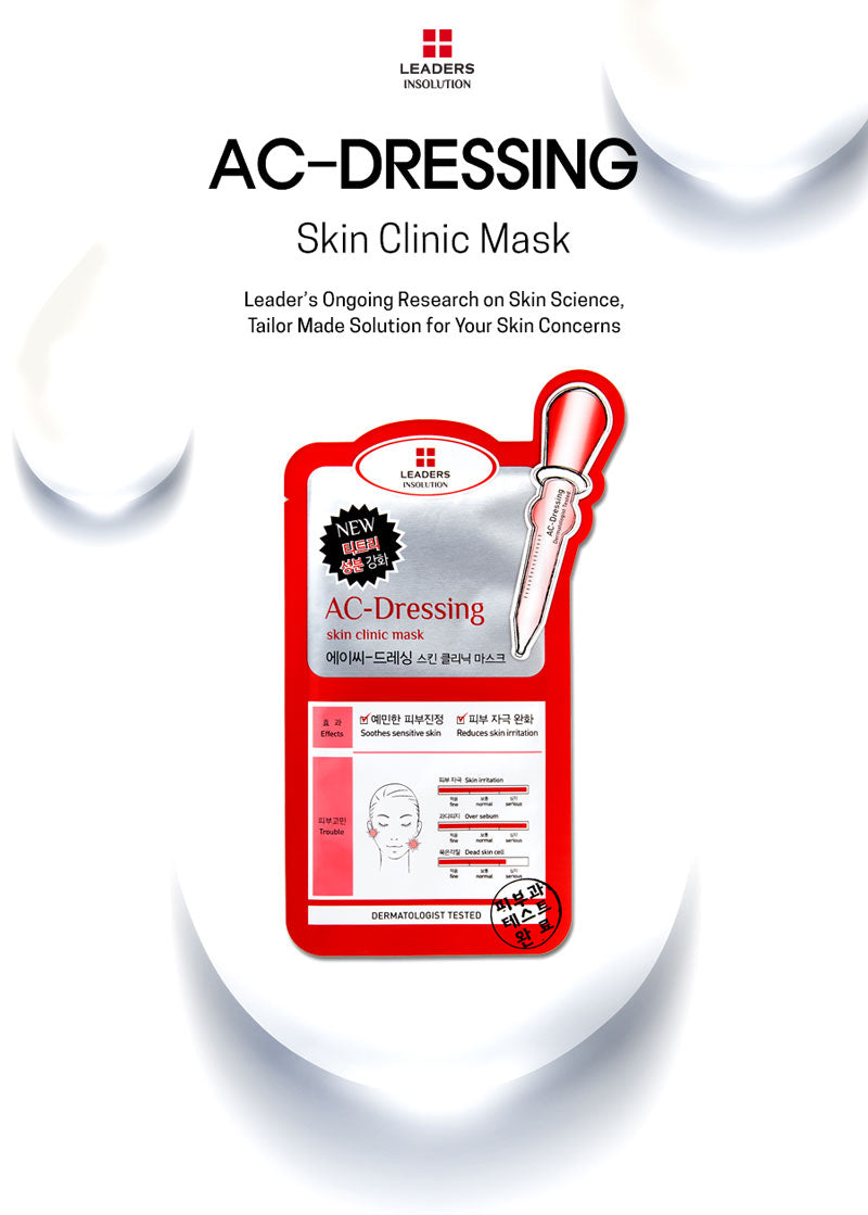 Leaders AC-Dressing Skin Clinic Mask