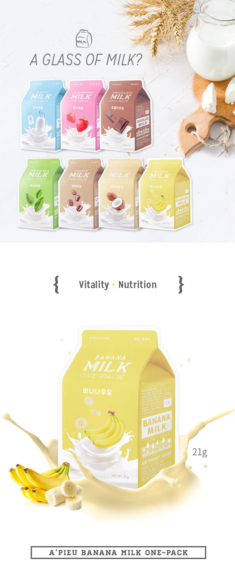 banana-milk-one-pack1