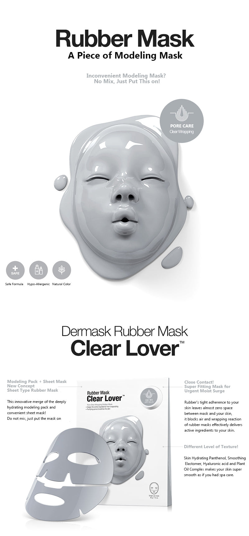 dermask_rubber_mask_clear_1.jpg
