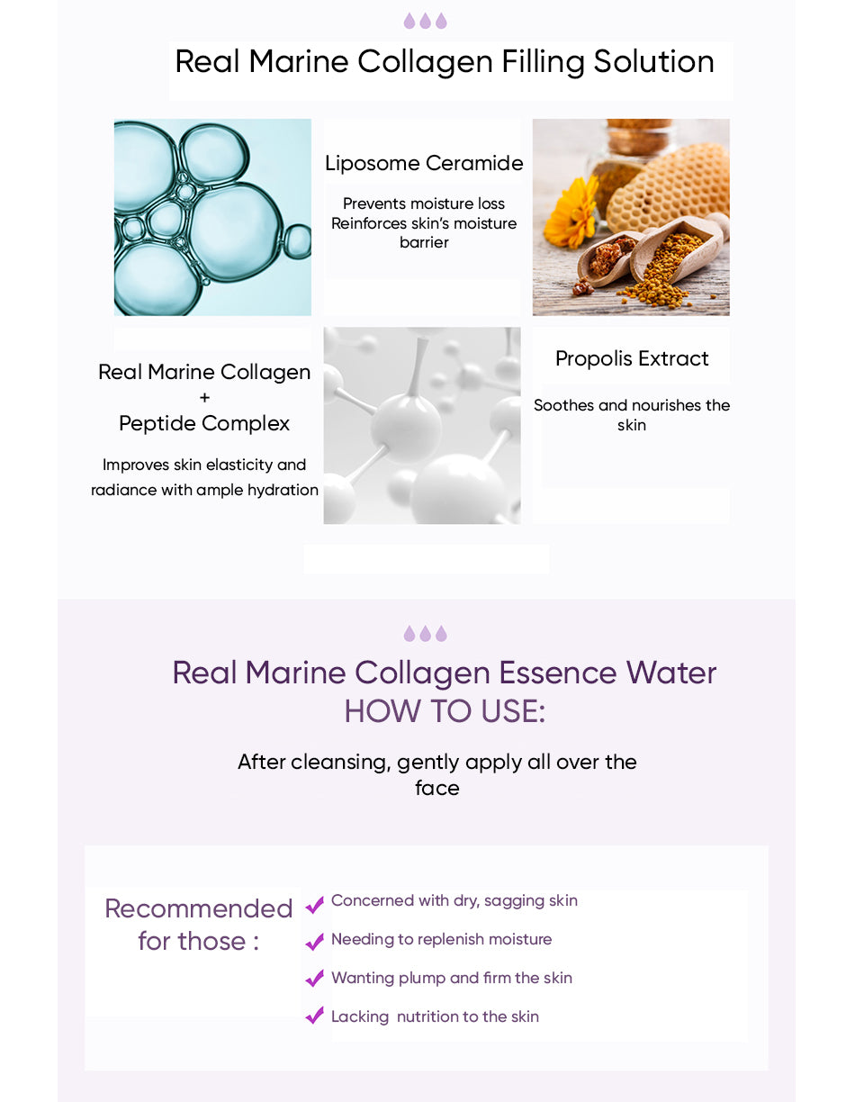 dewytree-marine-collagen-essence-water-2.jpg