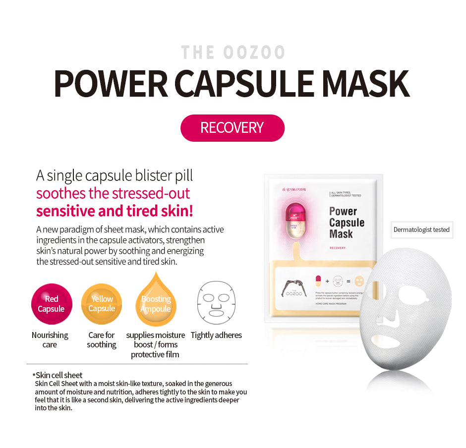 OOZOO Power Capsule Mask Recovery - 1 Box 5 Sheets