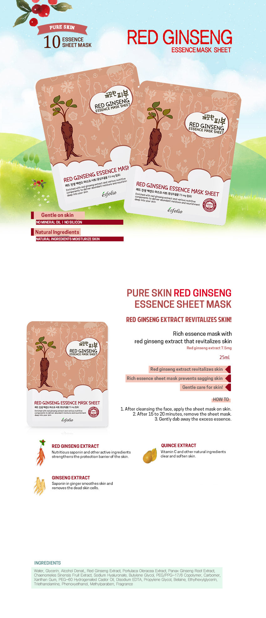 esfolio-red-ginseng-essence-mask.jpg
