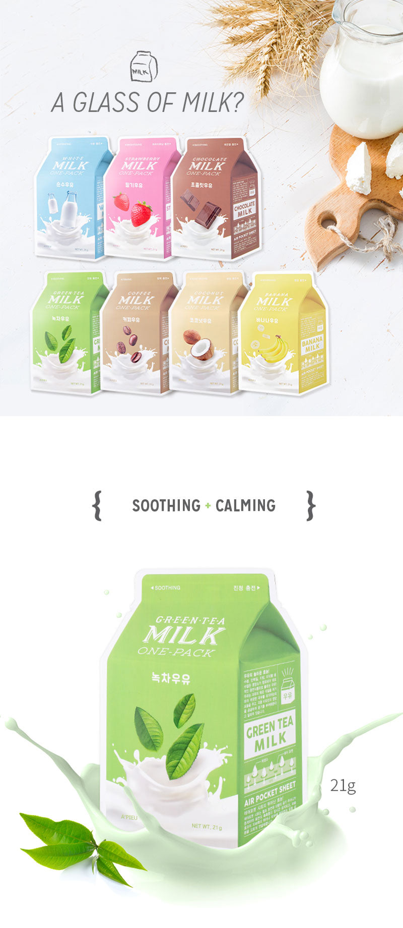 green-tea-milk-one-pack1