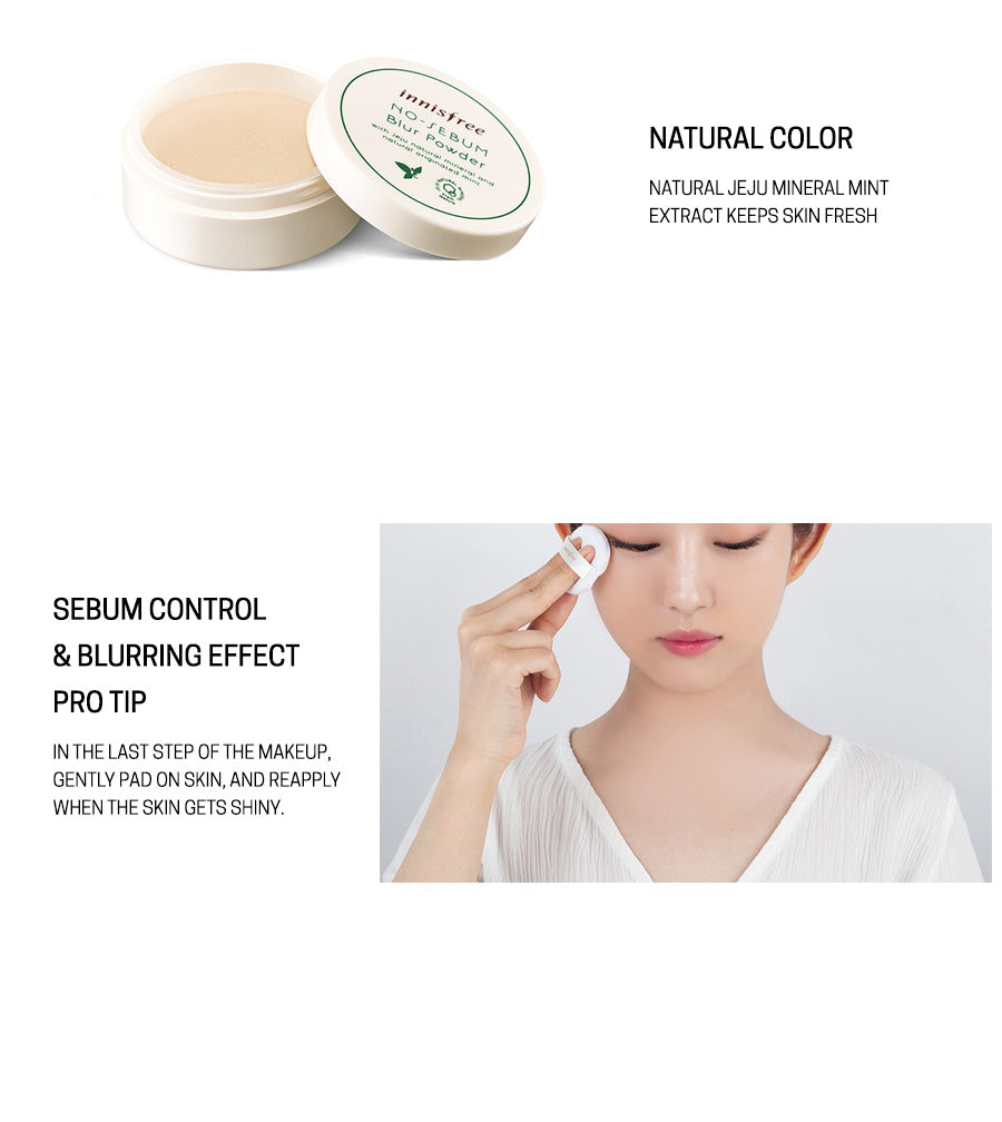 innisfree-no-sebum-blur-powder-2