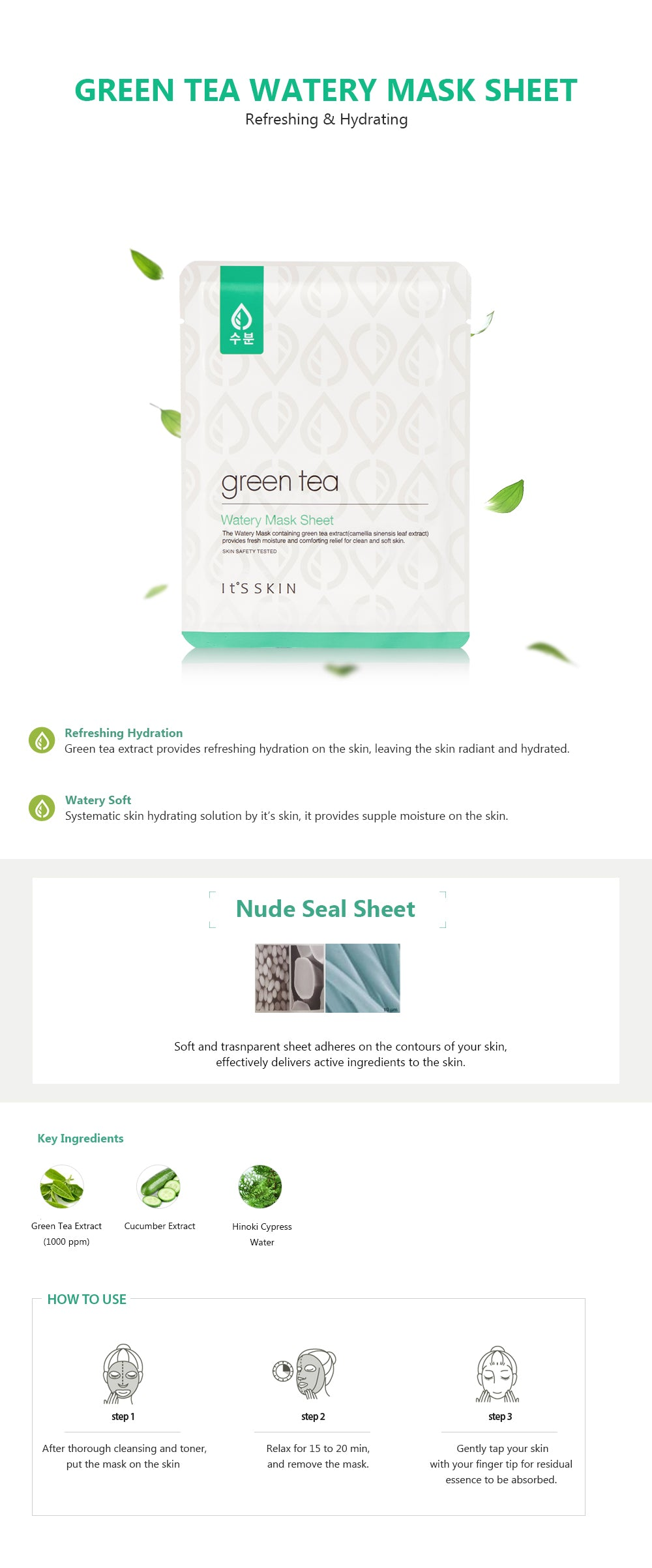 green_tea_watery_mask_sheet