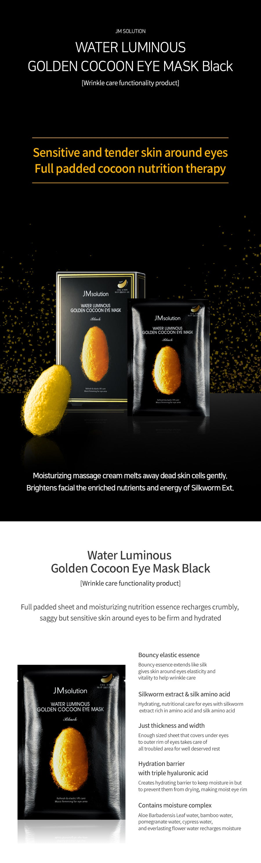 jm_solution_water_luminous_golden_cocoon_eye_mask-1_1.jpg