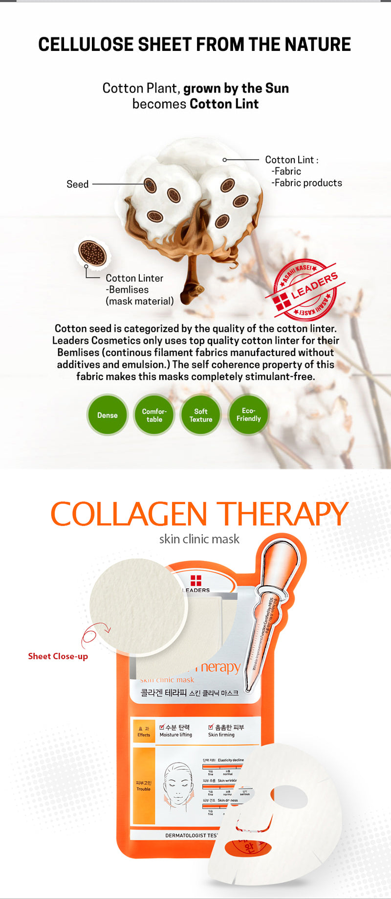 leaders_insolution_collagen_therapy_2.jpg