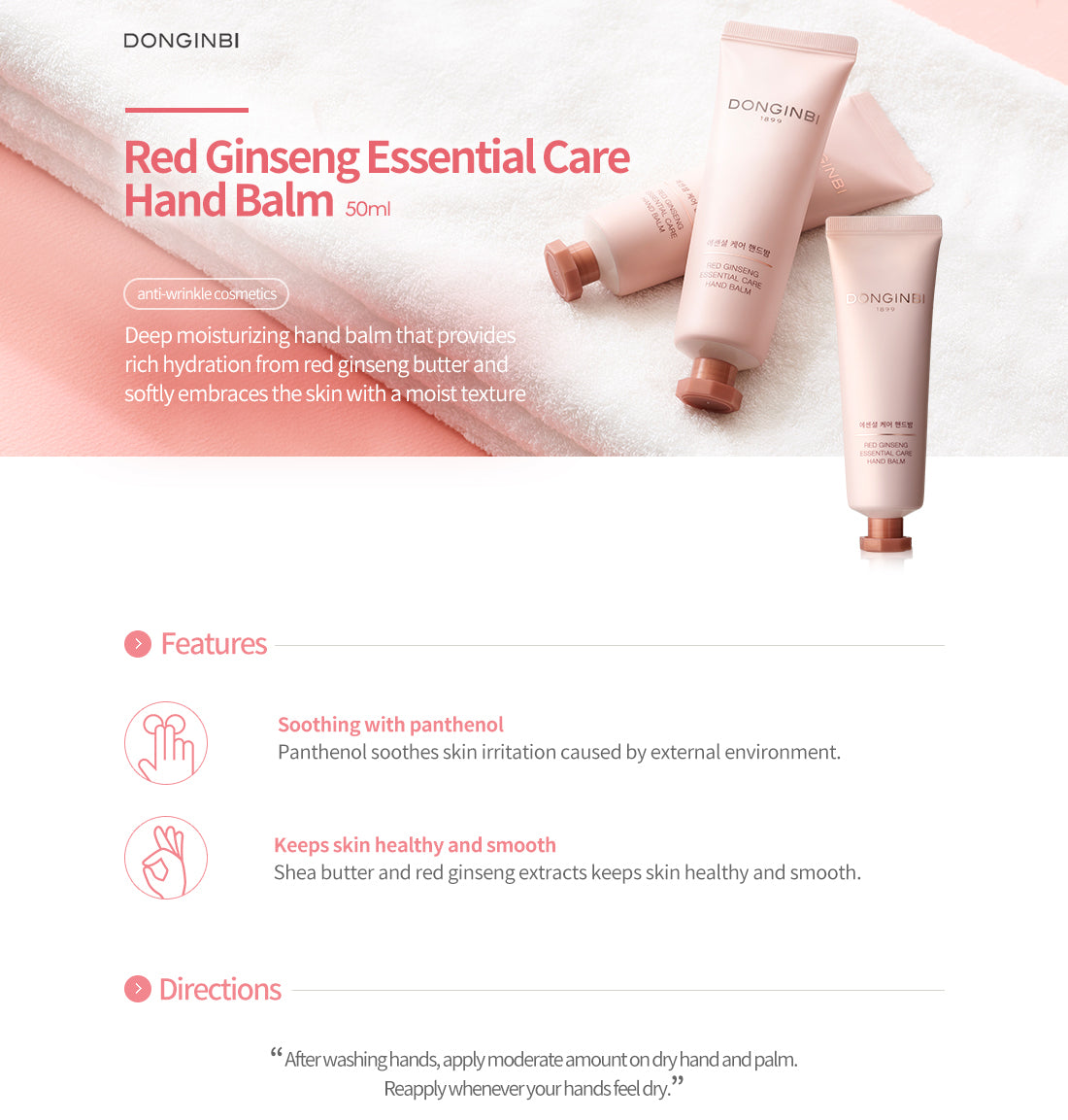 red_ginseng_essential_care_hand_balm-1.jpg