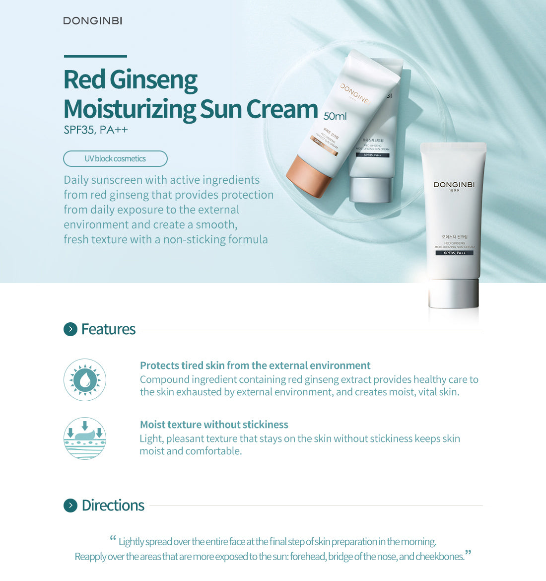 red_ginseng_moisturizing_sun_cream-1.jpg