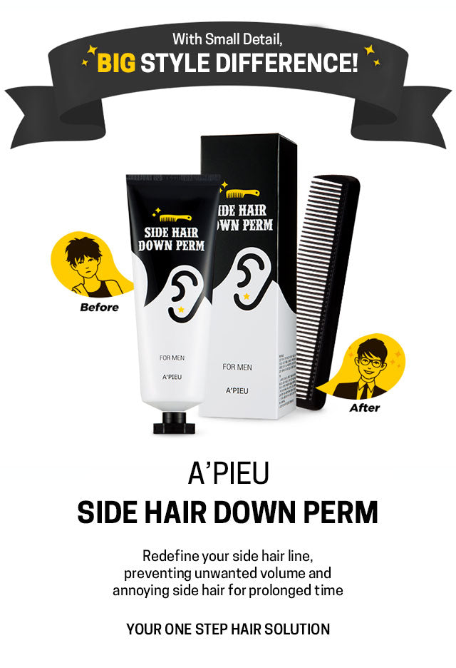 side-hair-down-perm