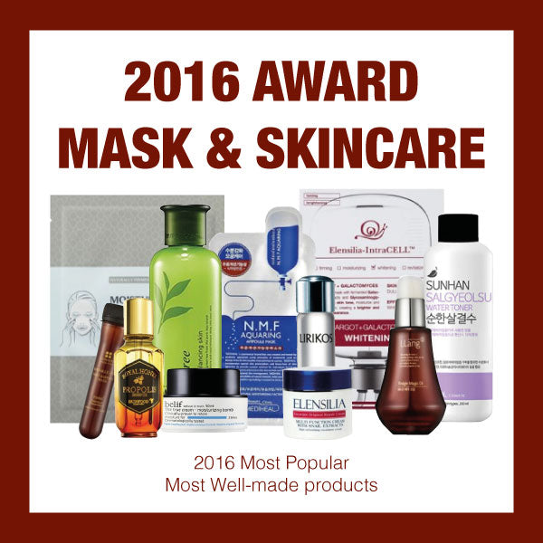 2016 award products