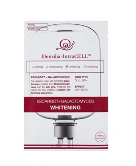 Elensilia's Galactomyces Whitening Mask