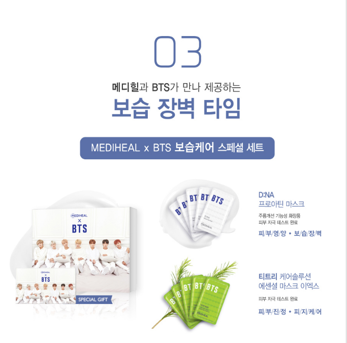 M Review - Mediheal X BTS Hydration II
