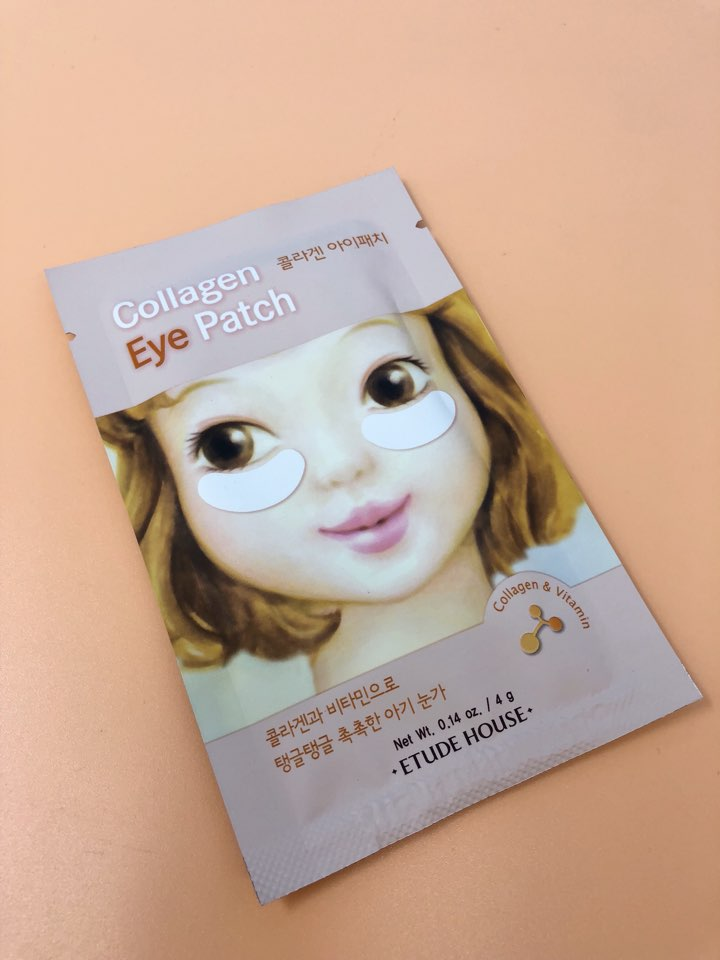 Anti Aging Guide - Etude House Collagen Eye Patch