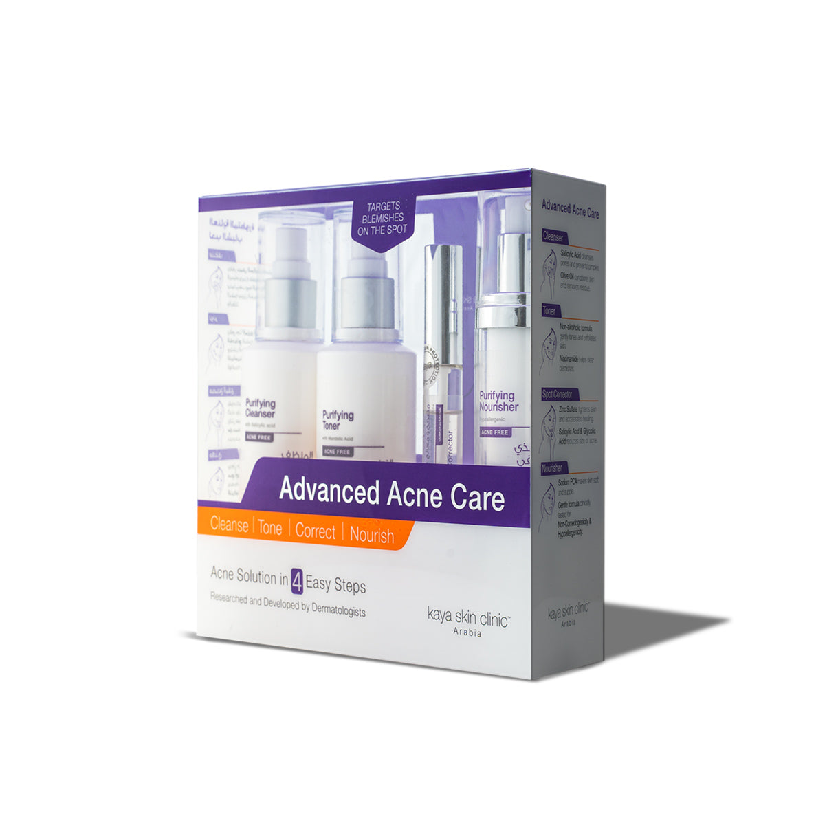 Kaya Advanced Acne Care