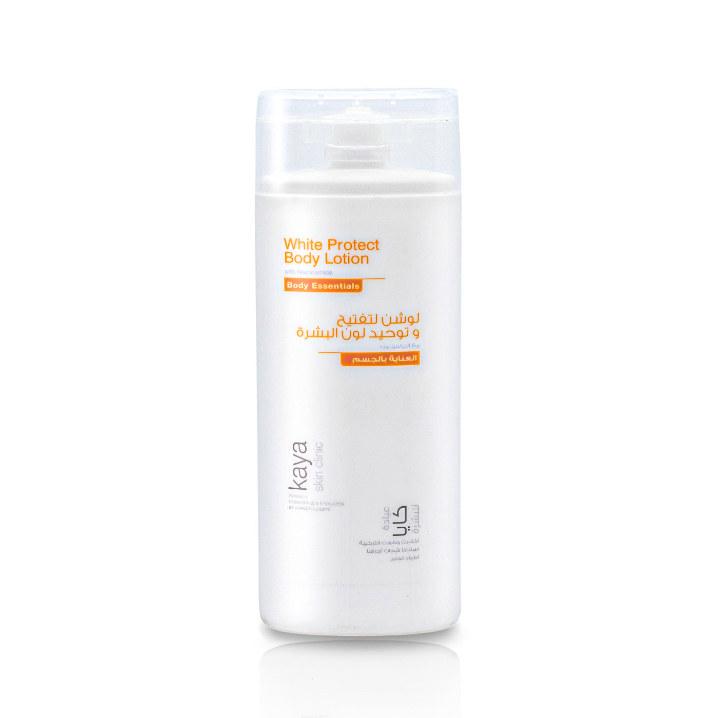 White Protect Body Lotion