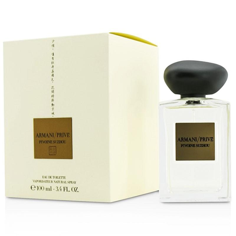 ARMANI Prive Pivoine Suzhou EDP 100ml