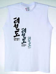 13351 Sleeveless ITF T-Shirt - ***SPECIAL***