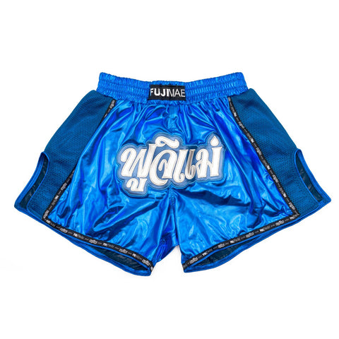11430 PROWEAR THAI SHORTS - BLUE