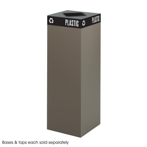 Public Square® Recycling Trash Can, Base, 42 Gallon, Brown