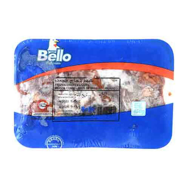 Bello Liver chicken 450gm