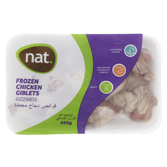 Nat chicken gizzard 450 gm