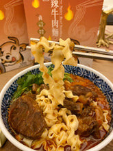 Load image into Gallery viewer, 熱戀香辣牛肉麵 True Love Spicy Beef Noodles