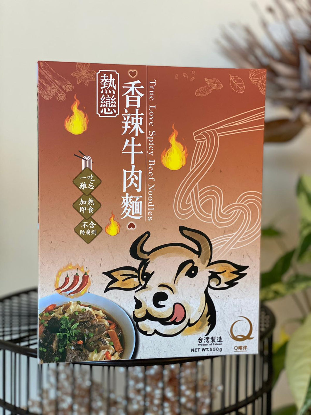 熱戀香辣牛肉麵 True Love Spicy Beef Noodles