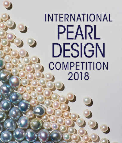 International Pearl Design Contest 2018