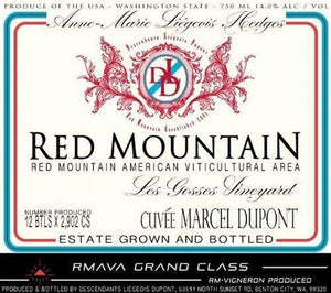 Hedges Red Mountain Cuvee Marcel Dupont Syrah 750ml