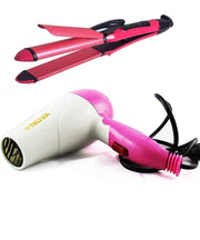 Professional Hair Straightener and curler with Hair Dryer combo