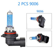 2 PCS Newest super bright 55w car H4 H7 H11 H1 9005 9006 HB3 HB4 Halogen lamp Original socket auto headlight bulb 5500k white