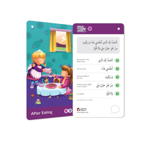The What to Say When ,contents include 27 double-sided cards with full instructions. Each card contains a colourful illustration on one side and text (Arabic with English translation) on the other side.  Each card has a smooth gloss laminate finish on both sides and measures 16cm by 10cm.