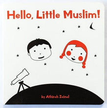 Load image into Gallery viewer, Hello little Muslim