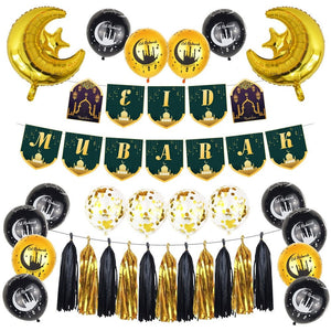 Eid Mubarak Decoration Pack