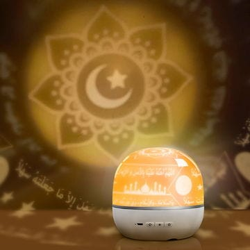 The quran speaker projector is the latest desgin product, that is multifunctional (lighting,projection,learning).It is a lamp with full recitation of The Noble Quran, using APP/Remote control to select Quran audio and listen to the Quran with high-quality voice.With quran speaker projection lamp in the room is a best way to learn Quran with your family.