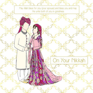 Wedding - On your Nikkah