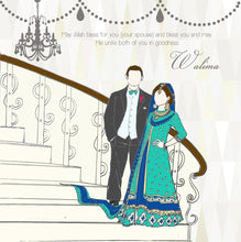 Load image into Gallery viewer, Wedding - Walima card
