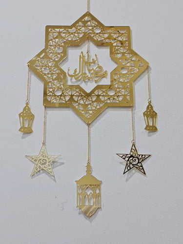 Glam up your Ramadan Decor with these gorgeous acrylic wall art.