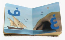 Load image into Gallery viewer, Read! Read in the name of your Lord... Begin your journey of the Qur'an with this delightful picture book. Learn the Arabic alphabet with sensory textured letters and sound. Build your understanding of classical Arabic with vocabulary words exclusively from the Qur'an.  This book will keep young learners independently engaged and interested in reading it over and over again.  Publisher: The Riayah Project  Author: Hamzaa Valli  Cover: Hardcover  Age group: 0 to 10+