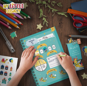 My Little Legacy is a Ramadan Journal & Activity Book, specially designed to take your child on an educational and interactive journey of Ramadan and the Qur'an to inspire personal development and growth in their knowledge and character.