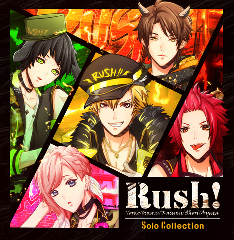 アニドルカラーズ 『Rush! Solo Collection』RUSH!
